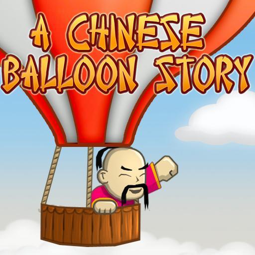 A Chinese Balloon Story LOGO-APP點子