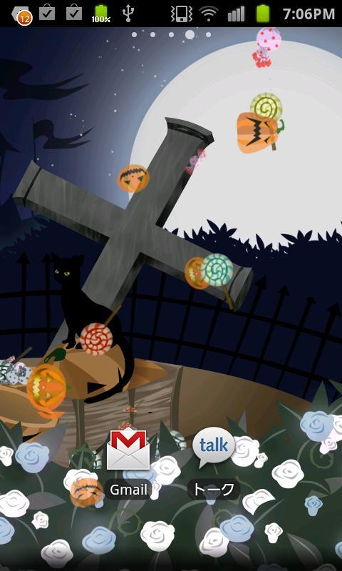 Halloween Live Wallpaper- screenshot