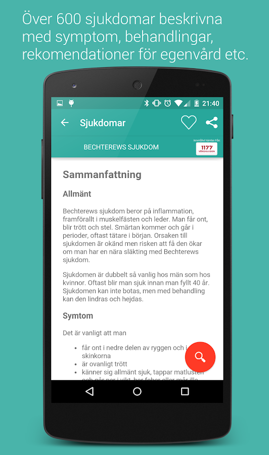 Vårdappen -information & råd- screenshot