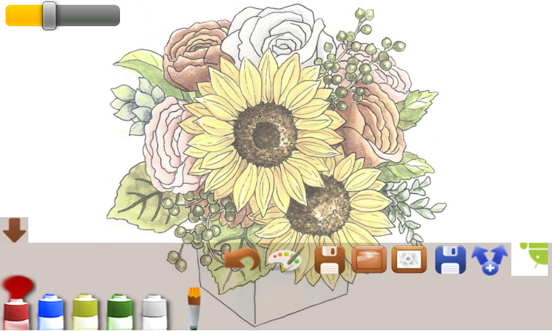 Coloring Adult Flower Screenshot