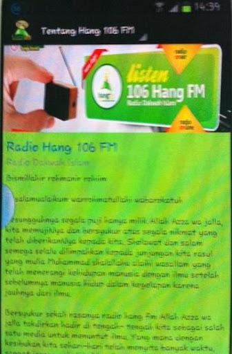 【免費音樂App】Radio Hang 106 FM Batam-APP點子