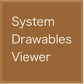 System Drawables Viewer
