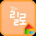 Lilo dodol launcher font icon