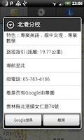 Screenshot of 美樂蒂