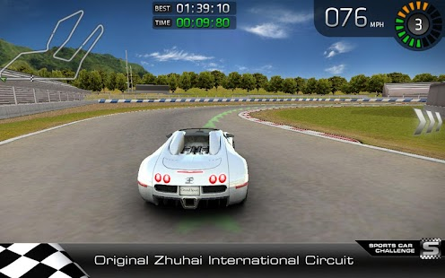 Sports Car Challenge- screenshot thumbnail