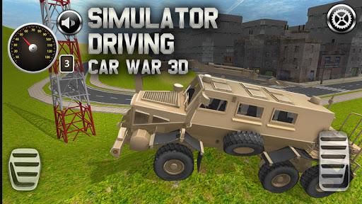 模擬駕駛戰車3D
