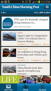 SCMP Mobile Edition - screenshot thumbnail