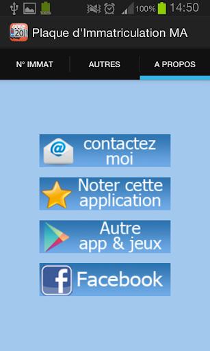【免費工具App】Plaques d'immatriculation MA-APP點子