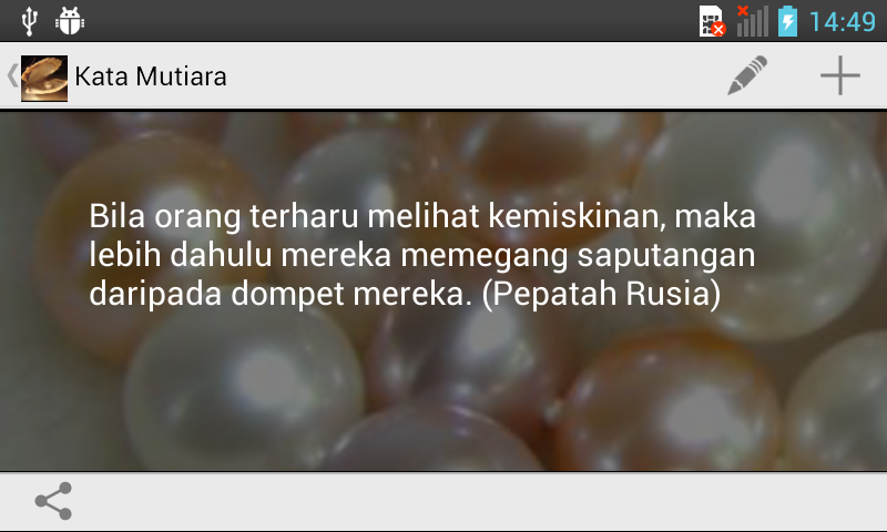 Kata Mutiara- screenshot