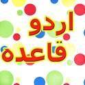 Urdu Qaidah icon
