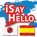 iSayHello Japanese – Spanish logo