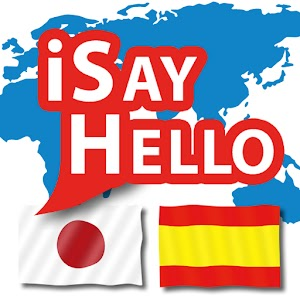 iSayHello Japanese - Spanish