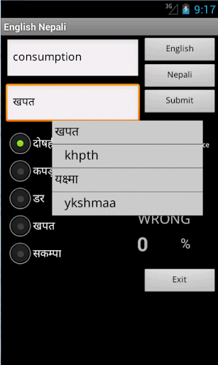 Learn English Nepali