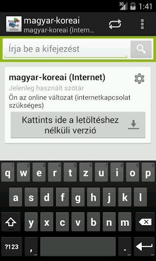 Magyar-Koreai szótár
