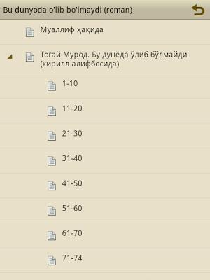 Bu dunyoda o'lib bo'lmaydi - screenshot