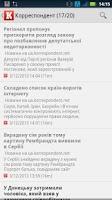 Screenshot of Новини України