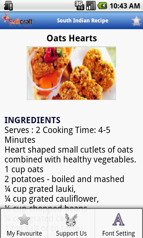 South Indian Recipe - screenshot