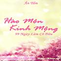 Hào Môn Kinh Mộng (Cực hay) logo