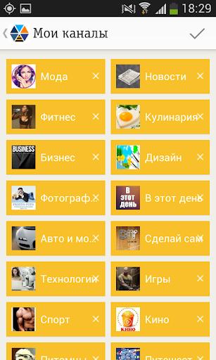 Моя сеть