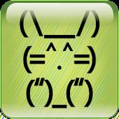 Text Picture (Ascii Art)