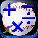 1st - 4th Grade Math Baseball