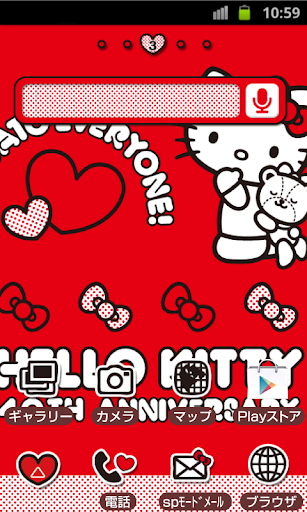 HELLO KITTY Theme130