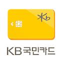 KB국민카드 모바일홈 icon