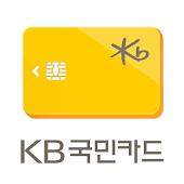 KB국민카드 모바일홈