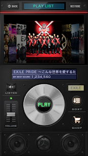 EXILE TRIBE BEAT- screenshot thumbnail