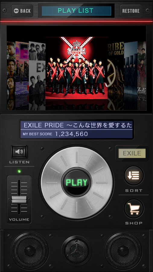 EXILE TRIBE BEAT- screenshot