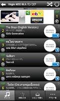 Screenshot of Thai Hits! (Free)