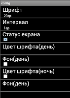 Screenshot of Как снять напряжение