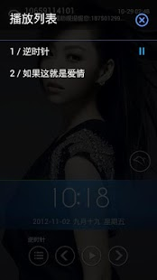 Jane.Zhang Locker - screenshot thumbnail