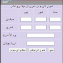 Hijra Date Converter icon