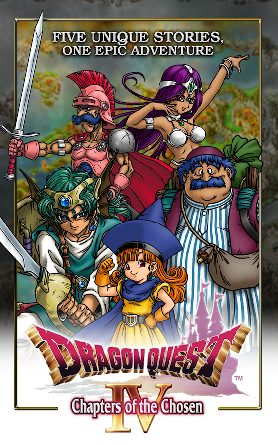 DRAGON QUEST IV - screenshot