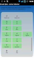 Screenshot of Greek Quiz