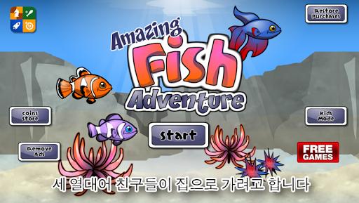 玩免費冒險APP|下載놀라운 물고기 모험 이야기 - 크라운피쉬 레이싱 app不用錢|硬是要APP