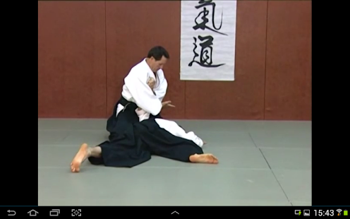 Christian Tissier Aikido- screenshot thumbnail