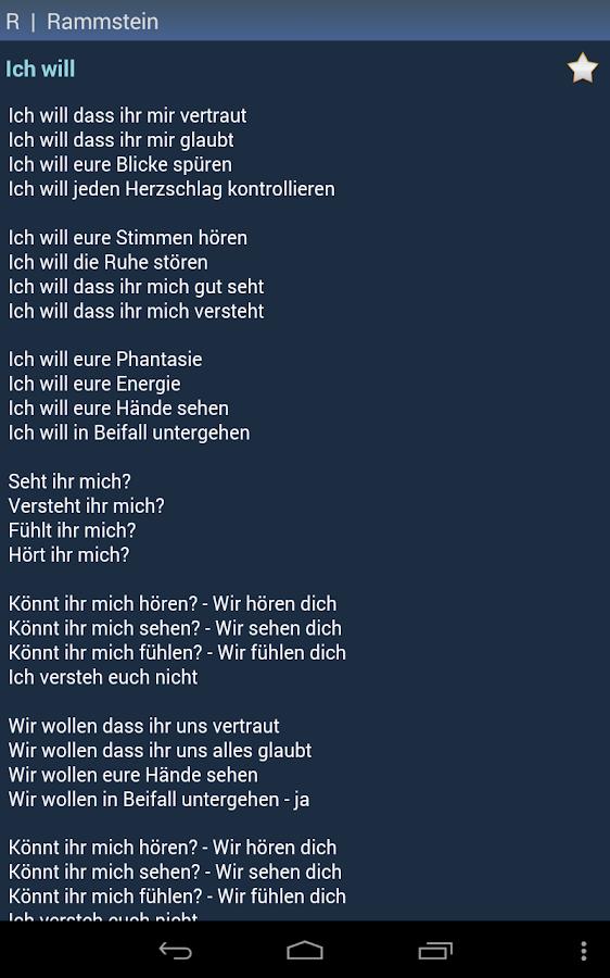 знакомые песни на немецком