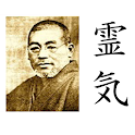 Reiki Practice icon