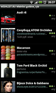 Wishlist.ru - мой вишлист- screenshot thumbnail