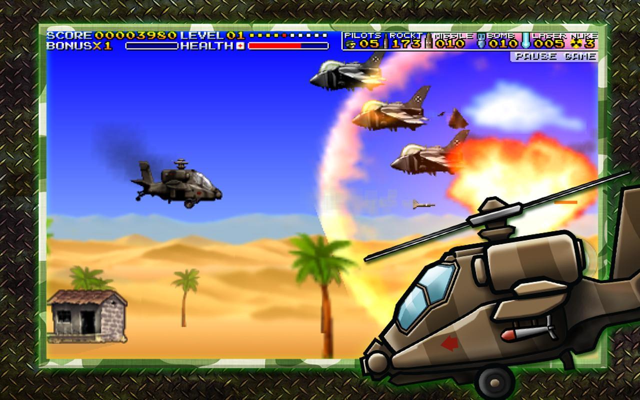 Apache Overkill screenshot #2