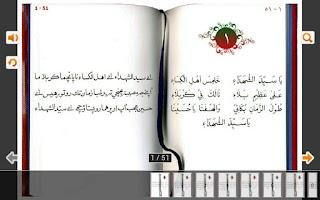 Screenshot of Ya Sayyeda Shohadai