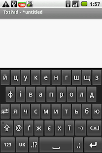 Russian keyboard on demand - screenshot thumbnail