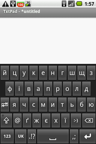 Russian keyboard on demand - screenshot