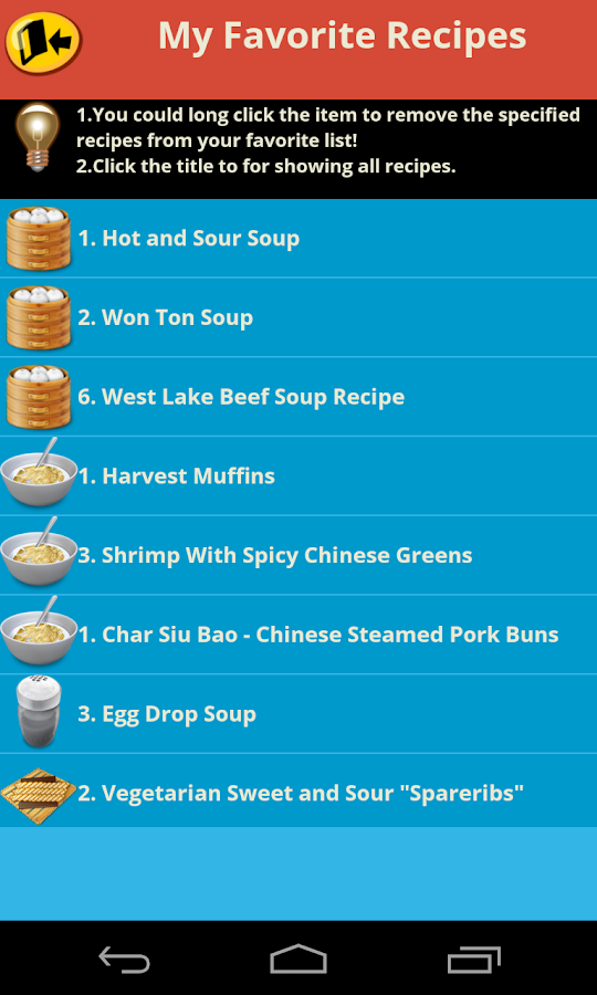 Chinese Recipes- screenshot