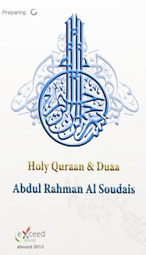 Al Sudais - Quran Duaa Azkar