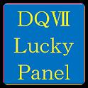 DQ7_ラッキーパネル攻略ツール logo