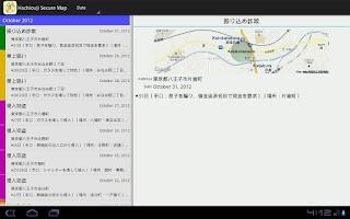 Screenshot of Hachiouji Secure Map