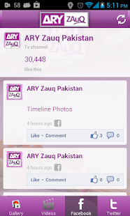 ARY ZAUQ - screenshot thumbnail